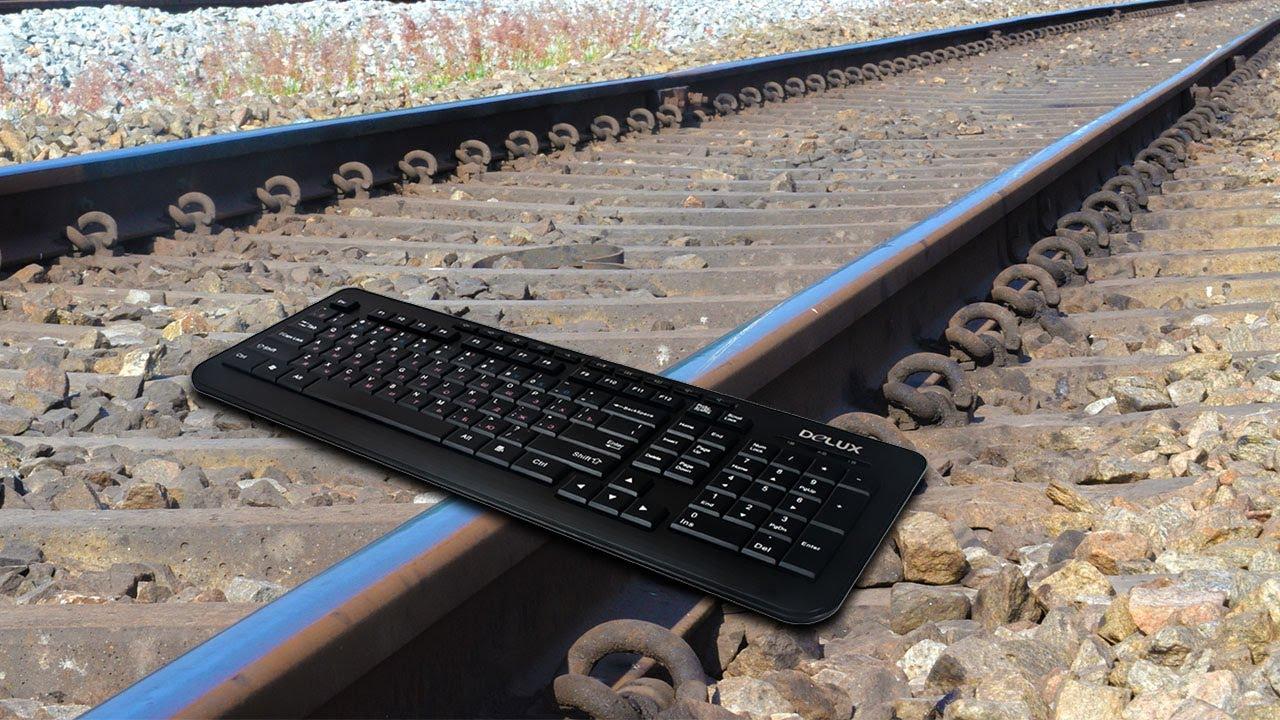 Train Vs Keyboard Test