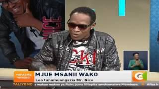 Mjue msanii wako: Mr. Nice