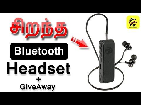 bc999b1bc00 சிறந்த Zebronics FAITH Bluetooth Headset with Mic Review & Giveaway -  Wisdom Technical