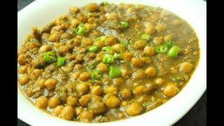PESHAWARI CHANA RECIPE ll Urdu ll Hindi Recipe By COOK WITH FAIZA