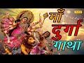 Mata Kala Aradhana Mp3 Download