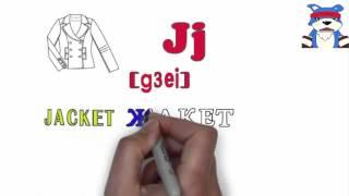 дудл видео английский алфавит урок 10(, 2016-04-08T19:43:19.000Z)