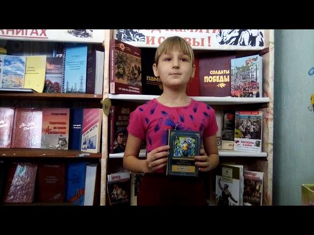 Изображение предпросмотра прочтения – ЕлизоветаЕремеева читает произведение «Красною кистью рябина зажглась» М.И.Цветаевой