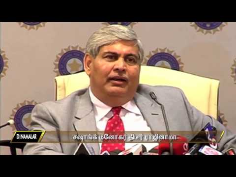 Shashank Manohar resigns as chairman of ICC