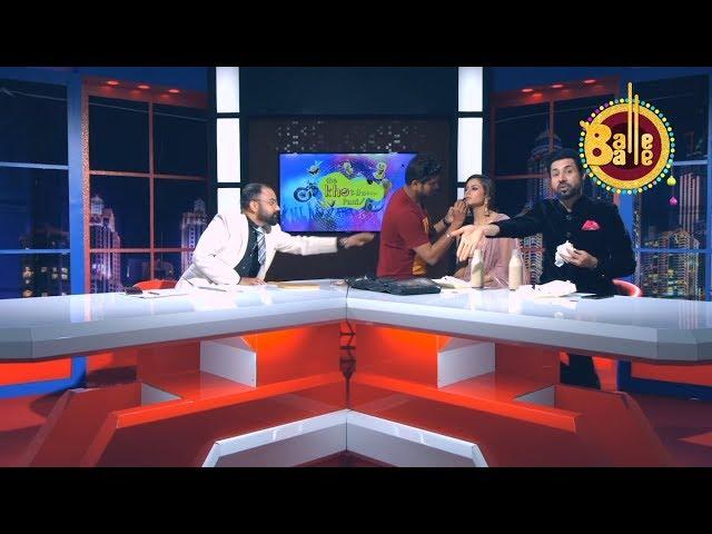 Khorupanti News with Lakha Ft. Binnu Dhillon, Sargun Mehta || Balle Balle TV || Promo