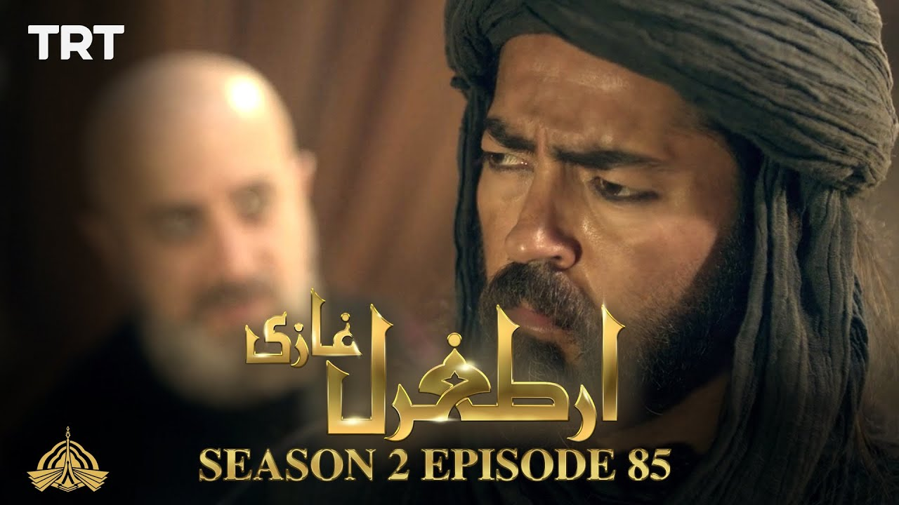 Download Ertugrul Ghazi Urdu | Episode 85| Season 2