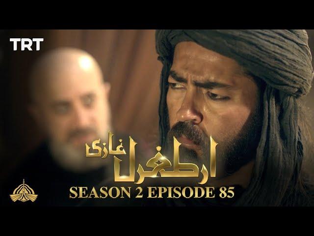 Ertugrul Ghazi Urdu | Episode 85| Season 2