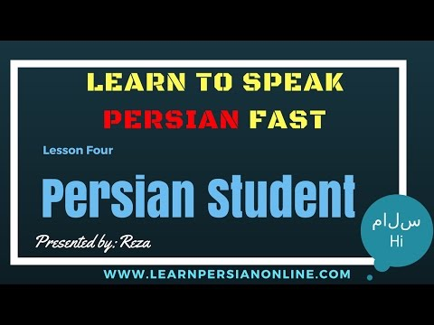 Learn to Speak Persian / Farsi Fast: Lesson 4: Speaking - Simple present of to be