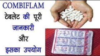Combiflam Tablet Uses & Side Effects Review