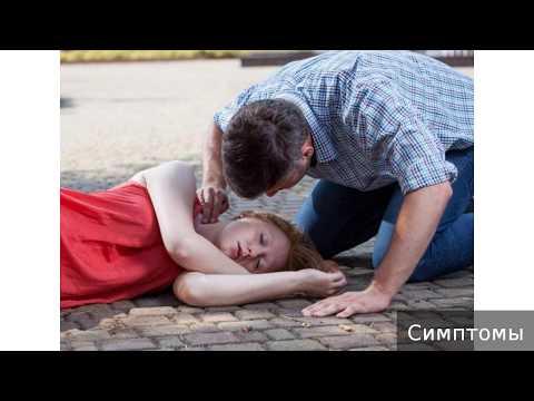 Гиповолемический шок  Как лечить гиповолемический шок