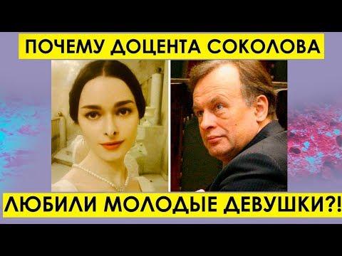 Почему доцент Олег