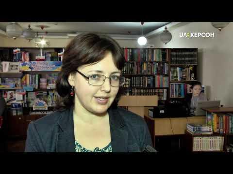 UA: Херсон: Що чекає бібілотекарів Херсонщини