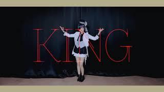 【흑집사】KING 踊ってみた/ 춤춰 보았다. [ciel Phantomhive Cosplay]