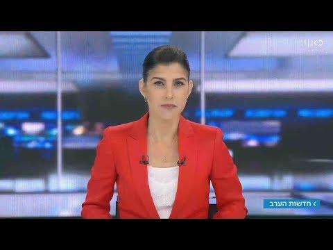 כאן חדשות - חדשות הערב | 6.12.17