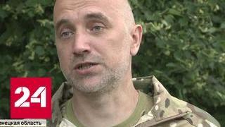 Такая здесь война: писатель Захар Прилепин объяснил, что делает в Донбассе