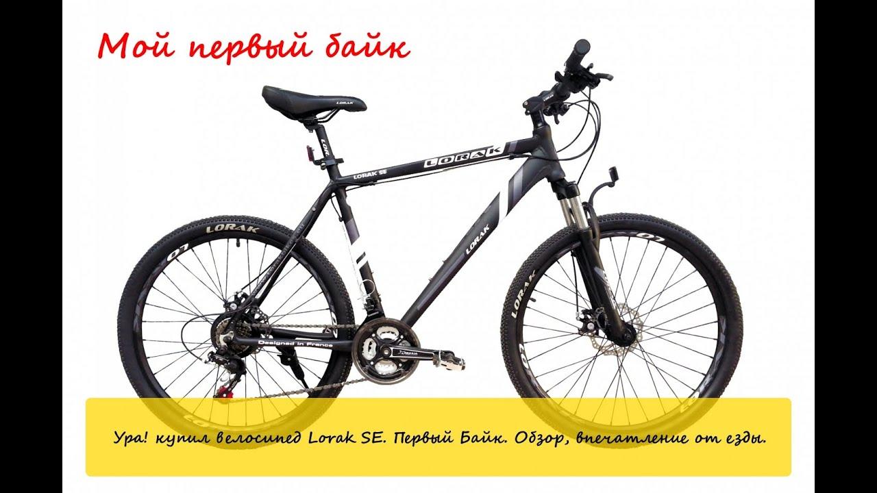Горный велосипед Merida Matts 6.40 D 2016. Обзор - YouTube