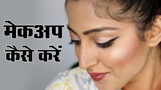 If you have little or no clue on how to do makeup as a beginner, th...
