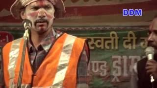 Latest Nach Update || Siwan Bihar || Shivam Dance Drama Party || Jokar