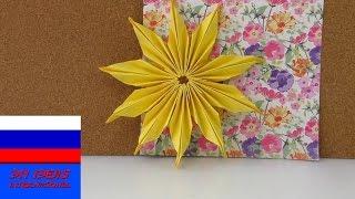 Бумажный цветок идея для декорации комнаты(подпишись на новые видео ;-) http://www.youtube.com/channel/UCJpwGAdcGcn7pI9FRNWIlRA?sub_confirmation=1 кана́л: ..., 2015-09-13T05:00:01.000Z)