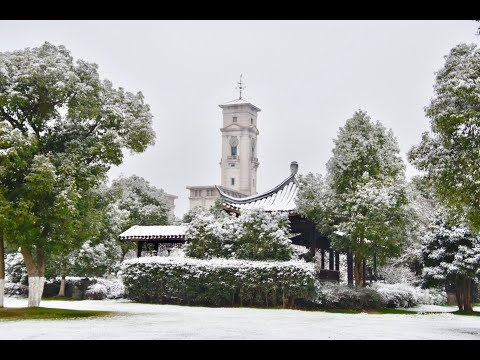 | University of Nottingham Ningbo China in Winter | DJI Mavic Pro |