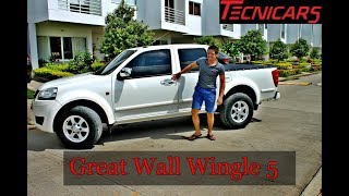 Great Wall Wingle 5 Con Tecnologia BOSCH Turbo Diesel Common Rail.