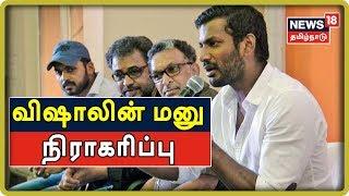 தென்னிந்திய நடிகர் சங்கத் தேர்தல் 2019 | Nadigar Sangam Election 2019