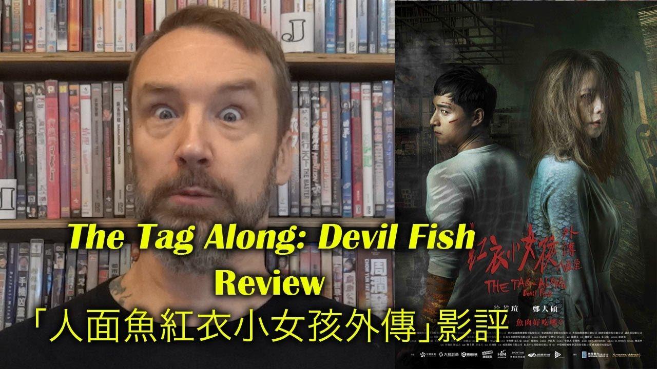 Devil fish movie - photo#36