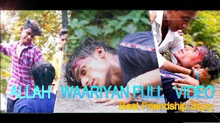 ALLAH WAARIYAN FULL SONG (AUDIO)   YAARIYAN   HIMANSH KOHLI,   #FB/#Famous_Boys