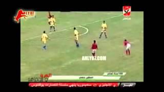 أهداف فوز الأهلي 2 مقابل 1 غزل دمياط لإبراهيم حسن ومشير حنفي كأس مصر 17 يناير 1996