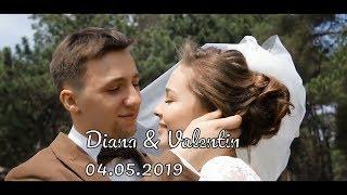 Gambar cover Диана и Валентин | Христианская свадьба |  г. Николаев (часть первая)