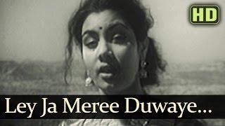 Ley Ja Meree Duwaye(HD) - Deedar Songs - Dilip Kumar - Nargis Dutt - Lata Mangeshkar