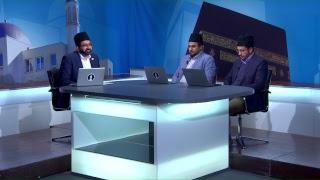 Islam Verstehen: Islam gegen Rassismus 07.03.2019