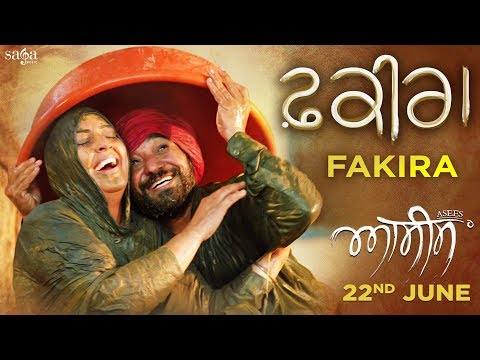 Lakhwinder Wadali - Fakira | Asees | Rana Ranbir | Rel. 22nd June | Punjabi Songs 2018 | Saga Music
