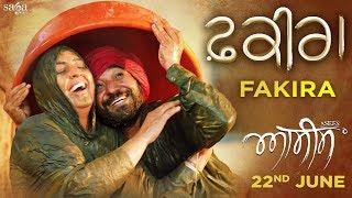 Lakhwinder Wadali - Fakira   Asees   Rana Ranbir   Rel. 22nd June   Punjabi Songs 2018   Saga Music