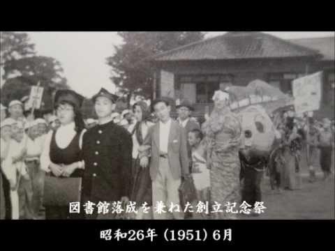 日本学園 百年の歩み