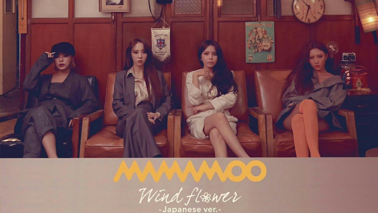 MAMAMOO (마마무) MAMAMOO - Wind Flower (Japanese ver) Lyrics