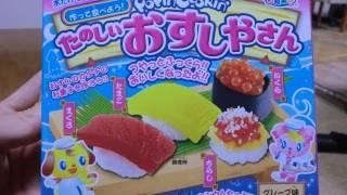 Kracie - popin' cookin' #3 - (Sushi) 知育菓子  たのしいおすしやさん PDS thumbnail