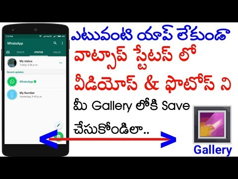 How To Download Whatsapp Status Videos Photos With Out Any App || Telugu Tricks