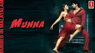 New Upload Malayalam Full Movie | Malayalam Full Movie | Malayalam Dubbed Movie | HD Mallu Movie