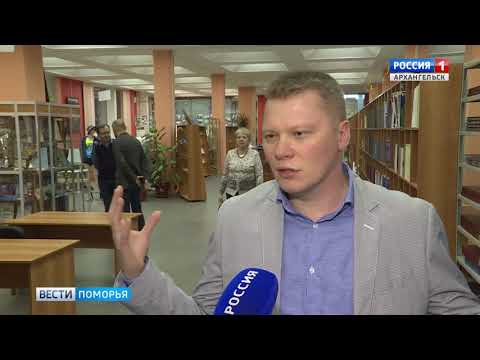 В Архангельске презентовали проект «Ветер памяти: Берлевог-Архангельск»