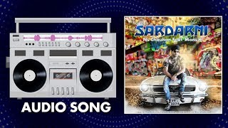 Sardarni | Latest Punjabi Audio Song | NS Chauhan Feat Ishmeet Narula | Mans K | Yellow Music