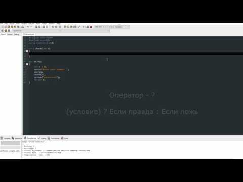 C++. Чётное или нечётное