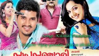 Kilikal Paadum Ganam~Swapna sanchari~Vijay&Sreya Ghoshal~laldubai1234@gmail.com