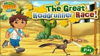 Диего и страусиные бега