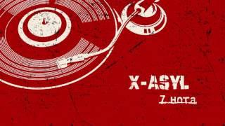 X - Asyl - 7 нота (audio)