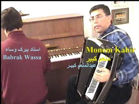 Afghani Music Monem Kabir Babrak Wassa Ahmadzahir Accordion Afghan Songs Afghan intrumental Music Af