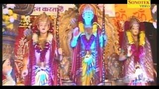 Kese Mukhde Te Nazar Hatawa || Sunder Kand 9 || Sri Ajay Yagnik ji || Musical Model Town