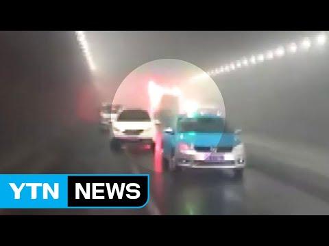 [단독] 中서 교통사고...韓 유치원생 10명 등 12명 사망 / YTN