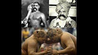 Rustam e Zaman Gama گاما Pehlwan jee Dangal Bashir Bhola B…