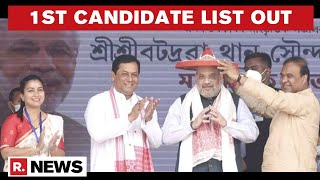 Assam Polls: BJP Declares List Of 70 Candidates; CM Sonowal & Himanta Sarma In The Fray